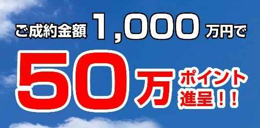 アイムの家20101001_01.JPG