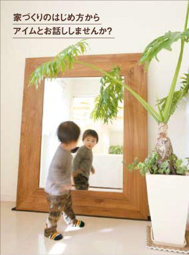 03犬島20101203-4鏡に映るこども.jpg
