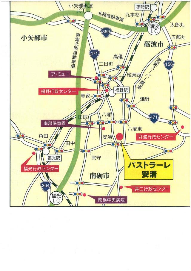 01_南砺市安清3170番2ほか(パストラーレ安清).jpg