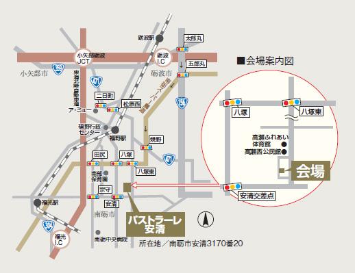 02_現場案内20110201.bmp