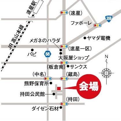 02_富山_完成見学会_地図.JPG