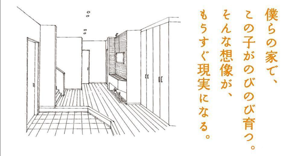 水橋見学会001.jpg