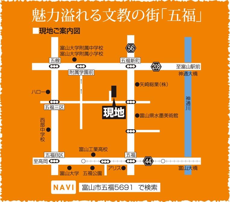 gofuku map 0806.JPG