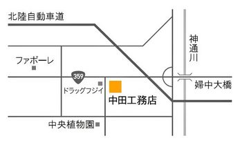 aim_eco_map_600.jpg