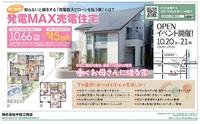 2012.10.ad.jpg